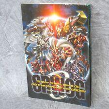 SUPER ROBOT WARS OG SRWOG Official Perfect File Gaiden Booklet Art Book *