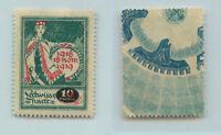 Latvia 1920 SC 63 MNH. rtb639