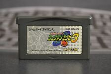 ROCKMAN EXE 3 (MEGA MAN) GAME BOY ADVANCE JAP JP JPN GBA GAMEBOY