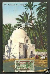 Marabout Muslim Teacher islam Lebanon stamp overprint 1910
