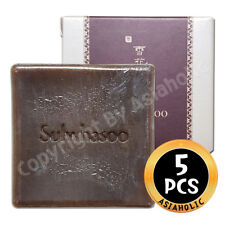 Sulwhasoo Herbal Soap 50g x 5pcs (250g) Sample Red ginseng scent Newist Version