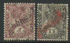 ETHIOPIA 1896 POSTAGE DUE 4g,16g USED