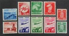 nystamps Japan Stamp # B1-B10 Mint OG H $39   L30y654