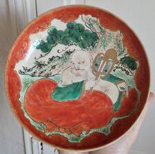 Assiette ou coupelle en céramique Japon Art d'asie Kutani