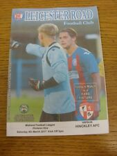 04/03/2017 Leicester Road v Hinckley AFC  . We try and inspect all our items and