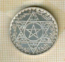 Superbe Essai 200f argent 1953  1372  Maroc