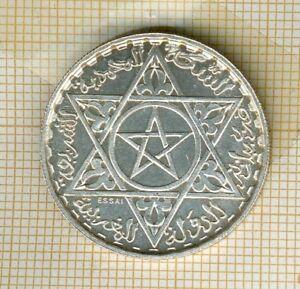 Großartig Probe 200f Silber 1953 1372 Marokko