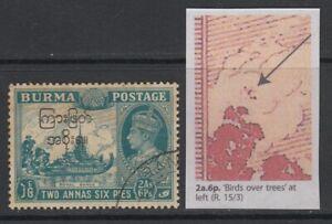"Burma, SG 74a, used (light toning) ""Birds Over Trees"" variety"