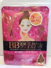 NEW! Korea BB Face Masks Paper Sheet Mask with Hyaluronic Acid