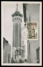 TUNESIEN MK 1953 TUNIS MOSQUEE MOSQUE MOSCHEE CARTE MAXIMUM CARD MC CM h0570