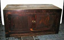 Antique Chinese Walnut Chest