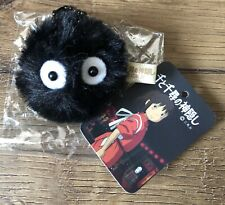 """Cute Brand New Totoro Soot Sprite Plush Dust Bunny, With Chain, """"Spirited Away�"""