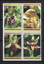 CYPRUS 1981 WILD ORCHIDS OF CYPRUS MNH
