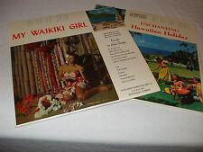 Set of vintage Hawaiian albums, My Waikiki Girl and Enchanting Hawaiian Holiday