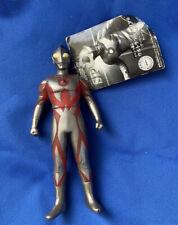 BANDAI Japan ULTRAMAN BELIAL (Early Style) Hero Action Figure w/ Original Tag