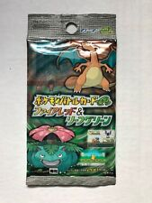 Pokemon Japanese E-Series Battle Fire Red Leaf Green Booster Pack Sealed x 1