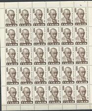OD 1404. USSR. Famous people. Gandhi. MNH.