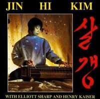 Jin Hi Kim - Sargeng (CD, Album) CD - 1434