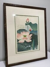 Japanese Artwork:  NISHIMURA HODO– Lotus Flower Framed Woodblock -Signed- 19x24