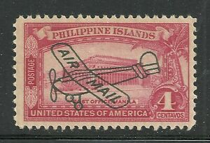 U.S. Possession Philippines Airmail stamp scott c47 - 4 cents issue - mnh - 5x