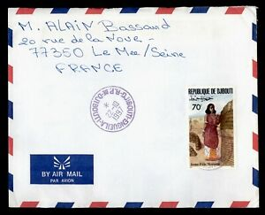 DR WHO 1997 DJIBOUTI ENGUEILA AIRMAIL TO FRANCE  g16516