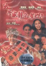 Fight Back to school 3 DVD Stephen Chow Anita Mui NEW Remaster R0 Eng Sub