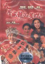 Fight Back to school 3 DVD Stephen Chow Anita Mui NEW Remaster Eng Sub