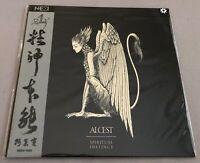 Alcest Spiritual Instinct Vinyl Lp Splatter Edition Die Hard Numbered 100 Cop