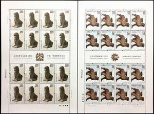 China 2017-28 Cangzhou Iron Lion &Buchen Temple Lion Stamps Full Sheet沧州铁狮子巴肯寺狮子