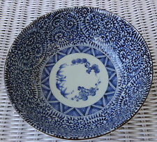 """Asian Chinese Japanese Blue & White Rice Noodle Bowl 8"""" X 3"""""""