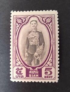 Thailand 1929 King Prajadhipok 5 Bhat SC #219 MNH