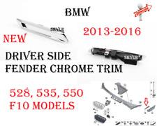 Exterior Front Left Fender Trim Panel Molding For BMW 13-16 LCI 528 535 550 NEW