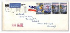 XX326 1980 HONG KONG Cover Commercial Airmail