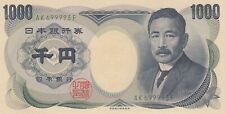 Japan banknote 1000 yen (2001) B361 P-100 P-100e green serial UNC