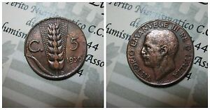 5 Centesimi Spiga 1930 Vittorio Emanuele III
