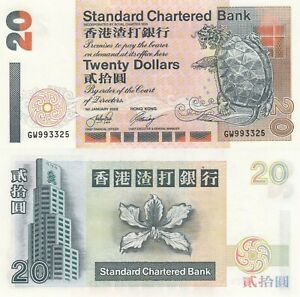 Hong Kong (SCB) 20 Dollars (1.1.2002) - Mythical Turtle/SCB Building, p285d UNC