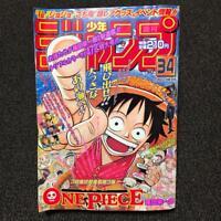 ONE PIECE First Episode Weekly Magazine Shonen Jump 1997 Vol.34 Vintage Rare
