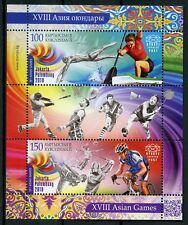Kyrgyzstan KEP 2018 MNH Asian Games Indonesia 2v M/S Cycling Golf Sports Stamps