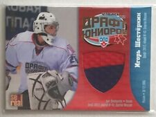 2012-13 SeReal KHL trading cards collection jersey draft Igor Shestyorkin /350