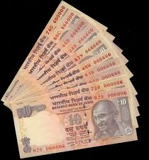 INDIA Rs.10/- BANKNOTE FANCY PYRAMID SET No. 6 (11 NOTE SET),RARE,ALL UNC