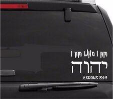 Car Decals. Wall Decal. Laptop Decal... Christian. Tetragrammaton. YHWH. I AM