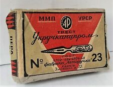 LOT OF 68 Soviet Nibs Calligraphy Writing USSR SET different Nibs