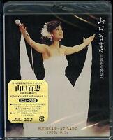 MOMOE YAMAGUCHI-NIPPON BUDOKAN SAYONARA CONCERT LIVE-JAPAN BLU-RAY J50