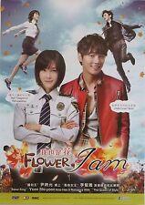 FLOWER I AM (ME TOO, FLOWER!) ASIAN POSTER-Lee Ji-ah,Yoon Shi-yoon,Korean Series