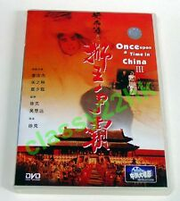 Once upon a Tme in China III DVD (Lion Dance in the lion performance Sifu Huang)