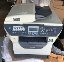 Brother MFC-8480DN All-In-One Laser Printer