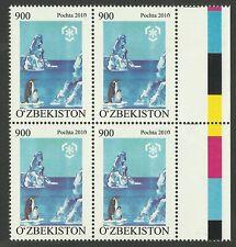 Preserve the Polar Regions and Glaciers Uzbekistan Block of 4, MUH.