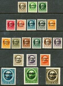 GERMANY-1919  -BAVARIA-BAYERN SC # 136-155 PERF,-MNH ( 2 )
