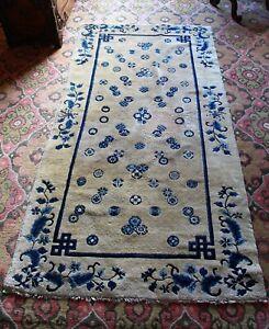 "Fine Antique Chinese Beige and Blue Peking Carpet 38.5"" x 73"" c.1925"