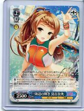JAPANESE Anime Weiss Schwarz card Girlfriend Beta R Holo Miyoshi Nao